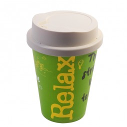 Coffee Cup Lamp (Green)