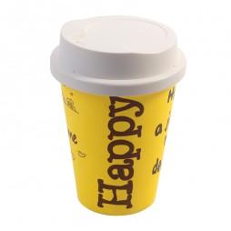 Coffee Cup Lamp (Yellow)